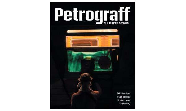 Petrograff #4 [Preview]