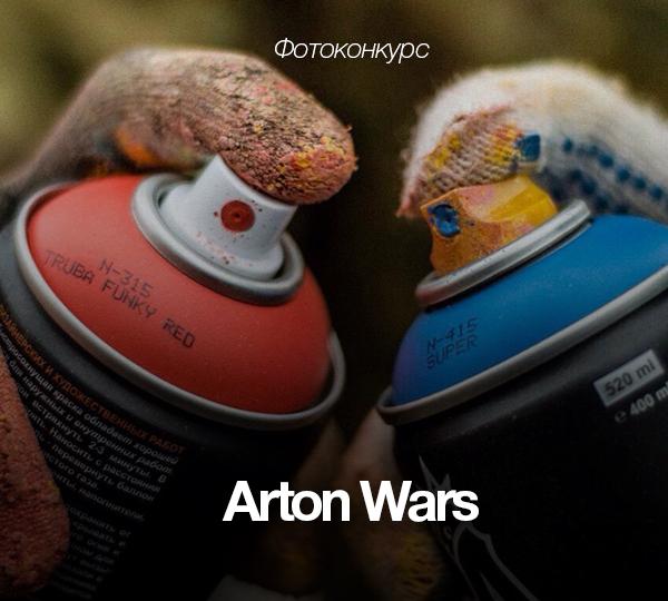 arton-okei