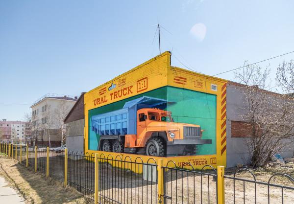 1_Ural Truck_Stenograffia 2017_Photo Pavel Ivanov