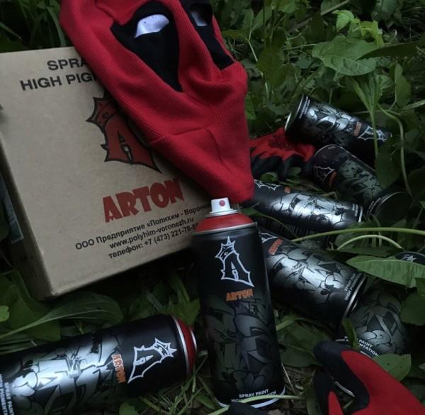 Лучшие работы акции #Arton293 и результаты